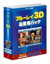 楽天楽天ブックスブルーレイ3D お得パック2 2010FIFA ワールドカップTM 南アフリカ オフィシャル・フィルム IN 3D/シルク・ドゥ・ソレイユ ジャーニー・オブ・マン IN 3D【Blu-ray】 [ シルク・ドゥ・ソレイユ ]