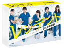 レジデント〜5人の研修医 DVD-BOX[仲里依紗]