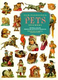 Old-Fashioned_Pets_Stickers