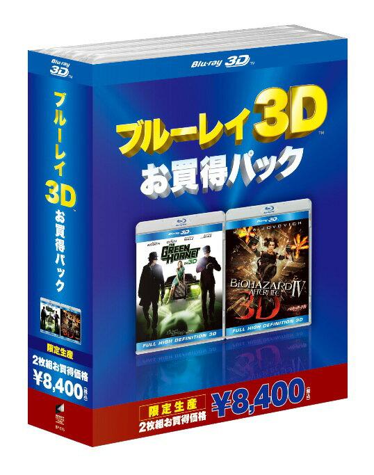 ブルーレイ3D お得パック1 グリーン・ホーネッ...の商品画像