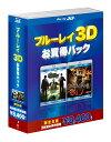 楽天楽天ブックスブルーレイ3D お得パック1 グリーン・ホーネットTM 3D&2Dブルーレイセット/バイオハザードIVアフターライフ IN 3D【Blu-ray】 [ ミラ・ジョヴォヴィッチ ]