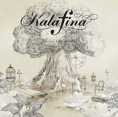 far on the water [ Kalafina ]