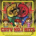 精选辑 - CDTV NO.1 HITS アゲウタ [ (オムニバス) ]