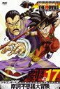 DRAGON BALL THE MOVIES #17 ドラゴ...