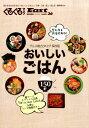 ぐるぐるマップEast(vol.36)