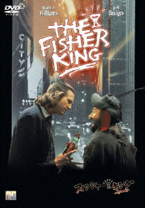 フィッシャー・キング [ ロビン・ウィリアムズ ]の商品画像