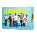 ど根性ガエル Blu-ray BOX【Blu-ray】