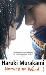 NORWEGIAN WOOD:MOVIE TIE-IN(A)