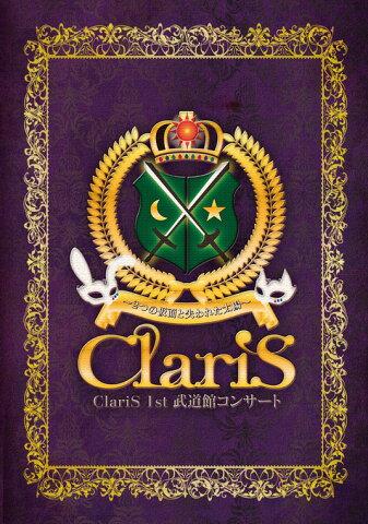 ClariS 1st 武道館コンサート〜2つの仮面と失われた太陽〜【Blu-ray】 [ ClariS ]