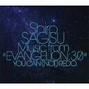 "Shiro SAGISU Music from ""EVANGELION 3.0""YOU CAN..."