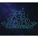 Shiro SAGISU Music from ��EVANGELION 3.0��YOU CAN (NOT)REDO.