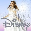 May J. sings Disney May J.