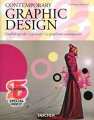 CONTEMPORARY GRAPHIC DESIGN (TASCHEN 25)[洋書]