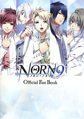 NORN9�Υ��ܥΥͥå�Official��Fan��Book