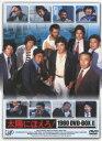 太陽にほえろ! 1980 DVD-BOX 2[7枚組] [ 石原裕次郎 ]