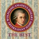 モーツァルトの100枚。〜決定盤BEST [ (クラシック) ]