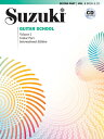 Suzuki Guitar School, Vol 1: Guitar Part, Book CD SUZUKI GUITAR SCHOOL VOL 1 VVO (Suzuki Guitar School (Paperback)) Seth Himmelhoch
