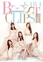 KARA BEST CLIPS 3【Blu-ray】 [ KARA ]