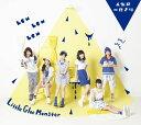 人生は一度きり/ガオガオ・オールスター (初回限定盤 CD+DVD) [ Little Glee Monster ]