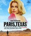 パリ、テキサス コレクターズ・エディション【Blu-ray】