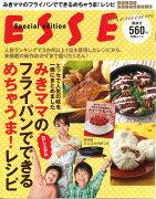 【新刊】<br />みきママのフライパンでできるめちゃうま!レシピ