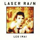 LASER RAIN [ LEO今井 ]
