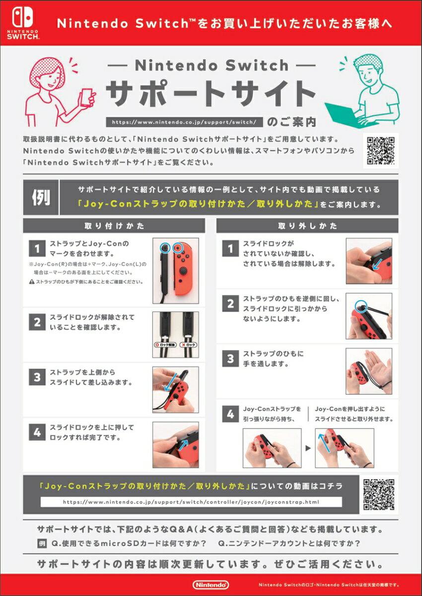Nintendo Switch Joy-Con(L) ネオンブルー/(R) ネオンレッド 【楽天あんしん延長保証(自然故障+物損プラン)セット】