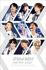 Snow Man ASIA TOUR 2D.2D.(DVD3枚組 通常盤) [ Snow Man ]