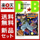 DRAGON��BALL ����֥ͥ��ԡ���7��(������36-42��)