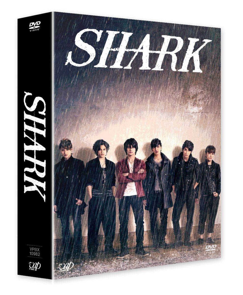 SHARK DVD-BOX 豪華版 【初回限定生産】 [ 平野紫耀 ]...:book:16880313