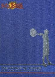 実写映画 テニスの王子様 プレミアム・エディション [ <strong>本郷奏多</strong> ]