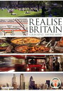 イギリスふしぎ再発見 REALISE B...