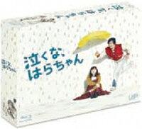 泣くな、はらちゃん Blu-ray BOX【Blu-ray】