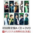 【楽天ブックス限定先着特典】Oh Yeah (初回限定盤A CD+DVD) (トレーディングカード) [ BOYS AND MEN ]