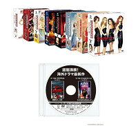 【セット組み】デスパレートな妻たち コンパクトBOX 全巻セット