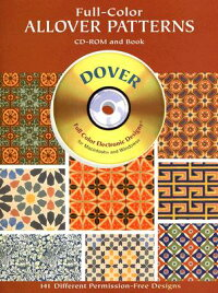 Full-Color_Allover_Patterns_CD