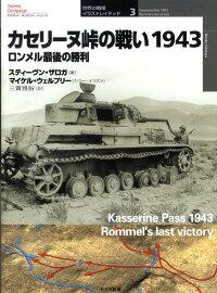 �������ƽ���襤1943