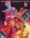 機動戦士ガンダム THE ORIGIN IV【Blu-ray】 [ 池...