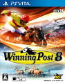 Winning Post 8 PS Vita版の画像