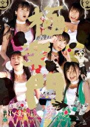 サマーダイブ2011 極楽門からこんにちは [ <strong>ももいろクローバーZ</strong> ]