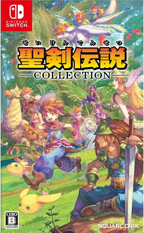 【予約】聖剣伝説コレクション