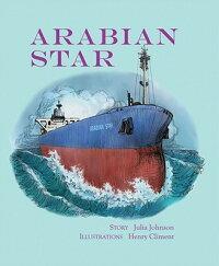 Arabian_Star