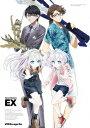 ハンドシェイカー EX【Blu-ray】 [ 茅野愛衣 ]