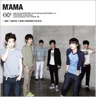 ��͢���ס�1st Mini Album: MAMA (�����)
