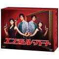 エンジェル・ハート Blu-ray BOX【Blu-ray】