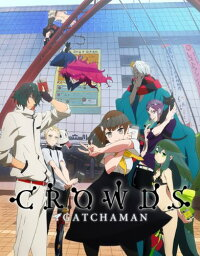 GATCHAMAN CROWDS Blu-ray BOX 【Blu-ray】 [ <strong>内田真礼</strong> ]