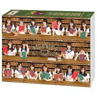 NOGIBINGO!5 Blu-ray BOX【Blu-ray】