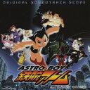 ASTRO BOY 鉄腕アトム オリジナル・サウンドトラック...