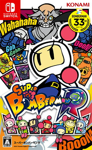 【予約】SUPER BOMBERMAN R