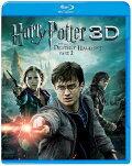 ハリー・ポッターと死の秘宝 PART2 3D&2D ブルーレイセット(3枚組)